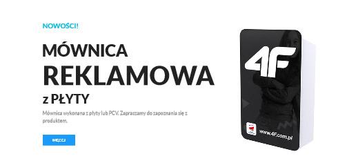 mownica-sportowa-23